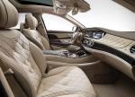 Шпионское фото Mercedes Maybach S Class 2016