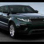 Land Rover Evoque нового поколения презентуют в конце 2018 года