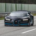 Глобальный отзыв гиперкаров Bugatti Chiron по всему миру