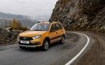 Lada Granta Cross 2020: супербюджетный универсал с внедорожными характеристиками, современными комплектациями и стильным дизайном
